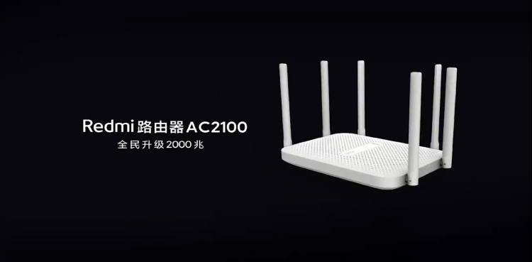 An image of Redmi Router AC2100