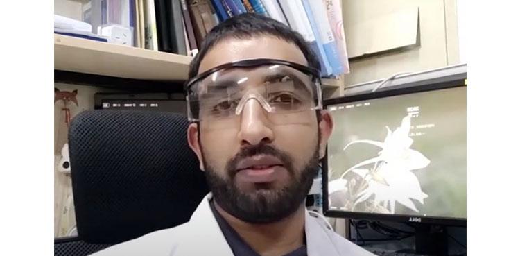 Kamran Ameen