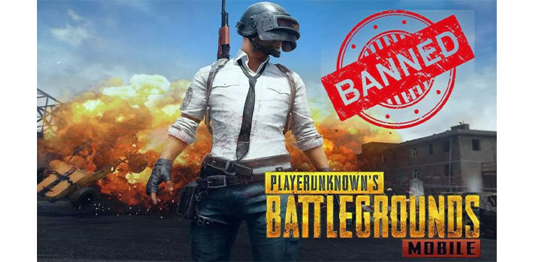PUBG Mobile Game Banned