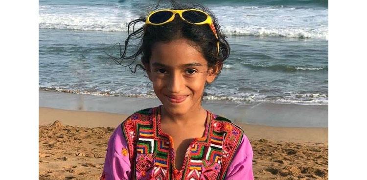 Baloch Girl