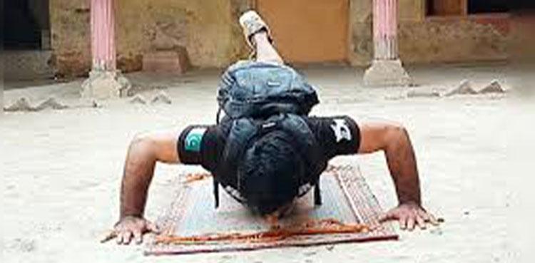 Martial Artist Irfan Mehsood